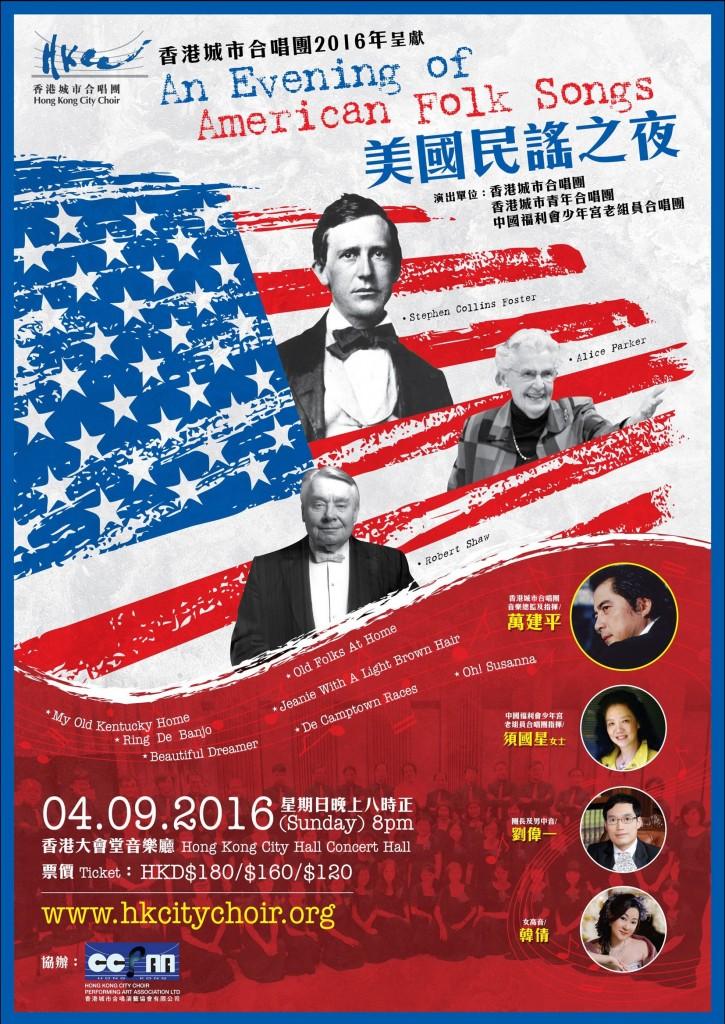 Evening_Of_American_Folk_Songs_Leaflet 3