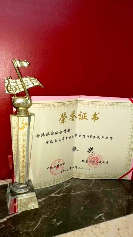 guizhou_prize